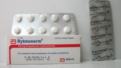 Photo of اقراص ريتمونورم لعلاج عدم انتظام ضربات القلب Rytmonorm