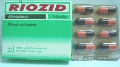 Photo of كبسولات ريوزيد لعلاج مرض السل والعدوى البكتيرية Riozid