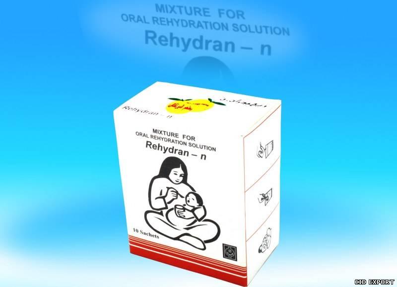 اكياس ريهيدران لعلاج حالات الجفاف المصاحب للاسهال Rehydran - N