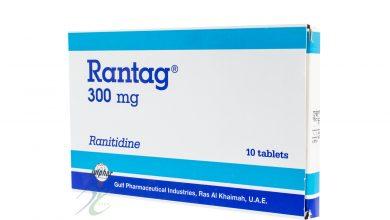 دواء رانتاج لعلاج قرحة الاثني عشر والمعدة وعسر الهضم وزيادة إفرازات المعدة Rantag