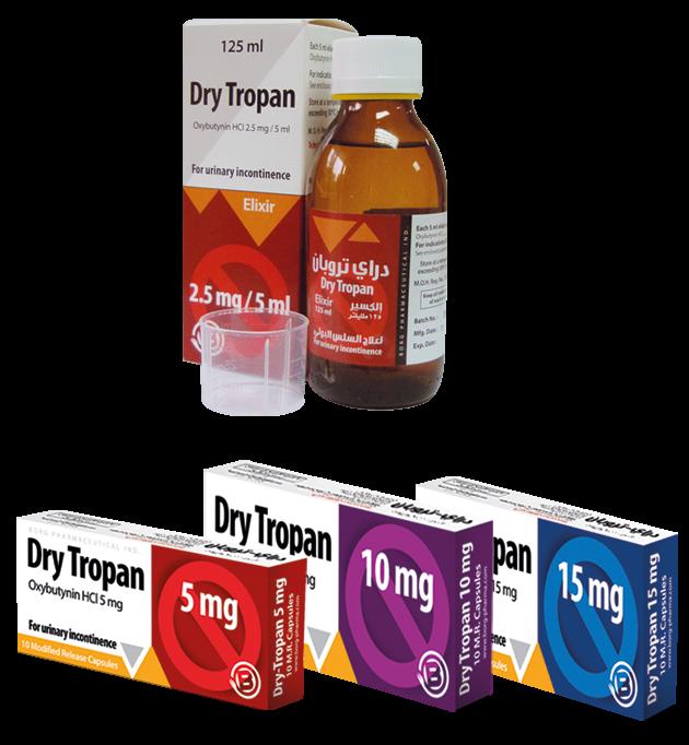 كبسولات دراي تروبان لعلاج زيادة نشاط المثانة البولية وسلس البول Dry tropan