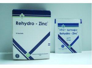 Photo of اكياس ريهيدرو زنك لعلاج جميع حالات الجفاف الناتجة عن الاسهال Rehydro-Zinc