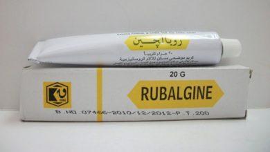 Photo of كريم روبالجين لعلاج الام المفاصل والعضلات  الناتجة عن الإصابة بالروماتيزم Rubalgine