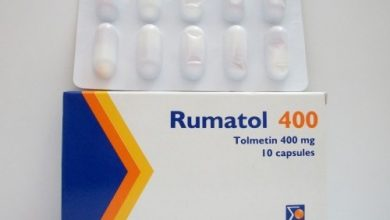 Photo of كبسولات روماتول مسكن للألم خافض للحرارة و مضاد للالتهاب Rumatol