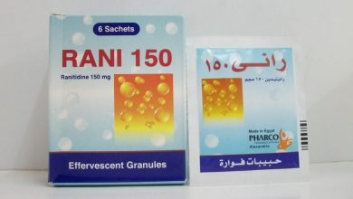 اكياس راني لعلاج الحموضة والانتفاخ وقرحة المعدة وعسر الهضم Rani