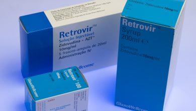 Photo of كبسولات ريتروفير لعلاج فيروس نقص المناعة البشري Retrovir