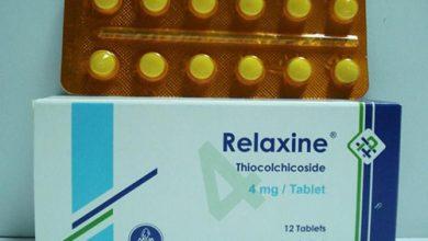 Photo of اقراص ريلاكسين لعلاج جميع حالات توتر العضلات وتمديد عضلات الرحم Relaxine
