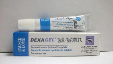 مرهم ديكساجيل لعلاج التهاب العين التي تسببها العدوى Dexagel