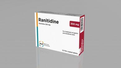 اقراص رانيتيدين لعلاج الحموضة وقرحة المعدة والاثنى عشر Ranitidine