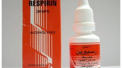 Photo of نقط رسبيرين منشطة للقلب والاوعية الدموية لعلاج ضغط الدم المنخفض Respirin