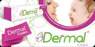 كريم ديرمال مضاد حيوي لعلاج الإلتهابات الجلدية المختلفة Dermal