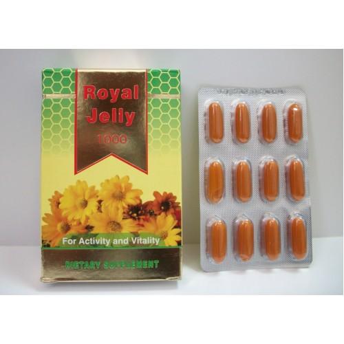 كبسولات رويال جيلي مكمل غذائي لزيادة طاقة ونشاط الجسم عصبيا وبدنيا Royal jelly