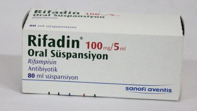 Photo of دواء ريفادين لعلاج السل والالتهابات الخطيرة التي تسببها البكتيريا Rifadin