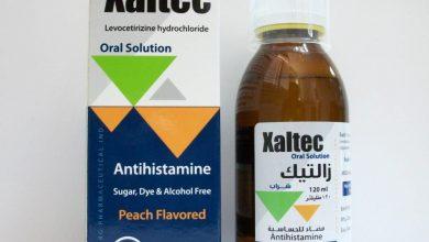 دواء زالتيك مضاد للحساسيه لعلاج اعراض البرد و الانفلوانزا XALTEC