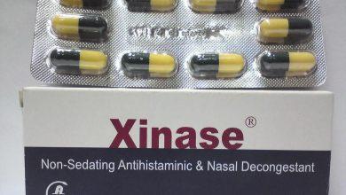 صورة كبسولات زاينيز لعلاج اعراض البرد و الإنفلوانزا مثل الرشح و العطس و الزكام XINASE