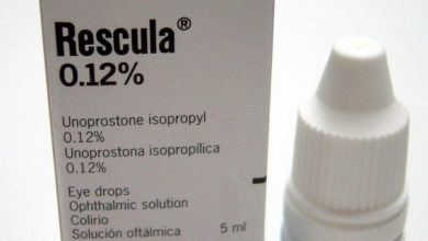 Photo of قطرة ريسكولا لعلاج الزرق مفتوح الزاوية أو ارتفاع ضغط الدم في العين Rescula