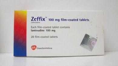 اقراص زيفيكس لعلاج التهاب الكبد الوبائى المزمن وتليف الكبد والايدز ZEFFIX