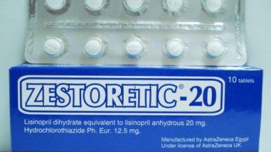 اقراص زيستوريتيك لعلاج ارتفاع الضغط و قصور القلب الغير مستجيب للمدرات Zestoretic