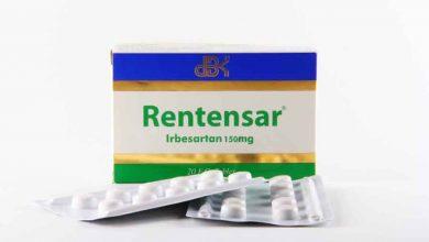 Photo of اقراص رينتينسار لعلاج الضغط المرتفع وحالات فشل عضلة القلب RENTENSAR