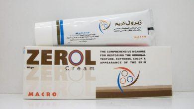 كريم زيرول لعلاج حب الشباب والندبات التي تظهر على الجلد Zerol