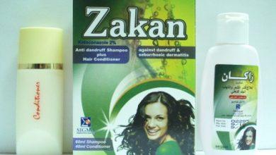 شامبو زاكان لعلاج قشرة الشعر الكثيفة و الملتصقة بفروة الرأس ZAKAN