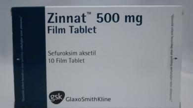 دواء زينات لعلاج التهاب الجهاز التنفسي العلوي والتهاب اللوزتين والحنجرة Zinnat