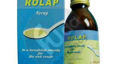 Photo of شراب جوافة رولاب مذيب للبلغم مهدئ للسعال لعلاج الكحة الجافة GUAVAROLAP