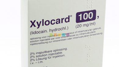 حقن زالوكارد لعلاج فشل القلب وتحسين وظائف القلب وتنظيم ضربات القلب Xylocard