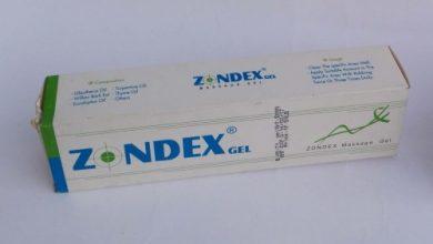 جل زونديكس مسكن عام للالام والام العضلات والتهاب الاوتار ZONDEX
