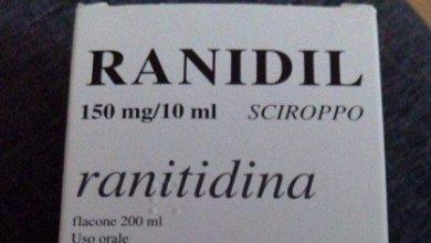 Photo of اقراص رانيديل لعلاج قرحات المعدة والإثنى عشر وفرط الحموضة بالمعدة Ranidil