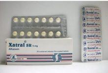 اقراص زاترال لعلاج تضخم البروستاتا و احتباس البول XATRAL
