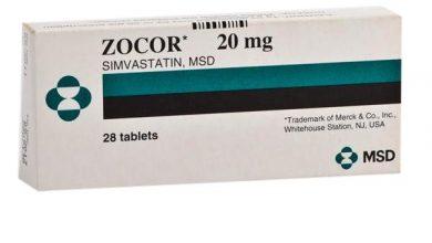 اقراص زوكور لتقليل نسبة الكوليسترول الضار و الدهون الثلاثيه بالدم ZOCOR