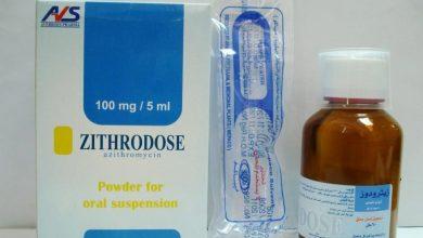 شراب زيثرودوز مضاد حيوى لعلاج الإلتهاب الرئوى الشديد ZITHRODOSE