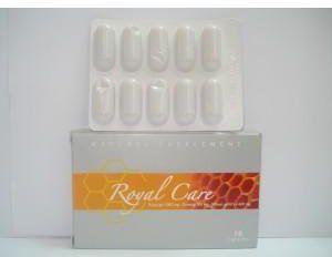 كبسولات رويال كير مكمل غذائي لتحسين وظائف الجسم Royal Care
