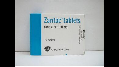 دواء زانتاك لعلاج الحموضة و الحرقان الذى يصيب الجهاز الهضمى ZANTAC