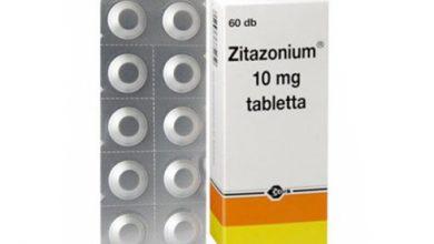 اقراص زيتازونيوم لعلاج سرطان الثدي المنتشر بعد عملية الاستئصال ZITAZONIUM