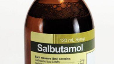 شراب سالبيوتامول لعلاج التهاب الرئة و التشنجات التي تصيب الرئة Salbutamol