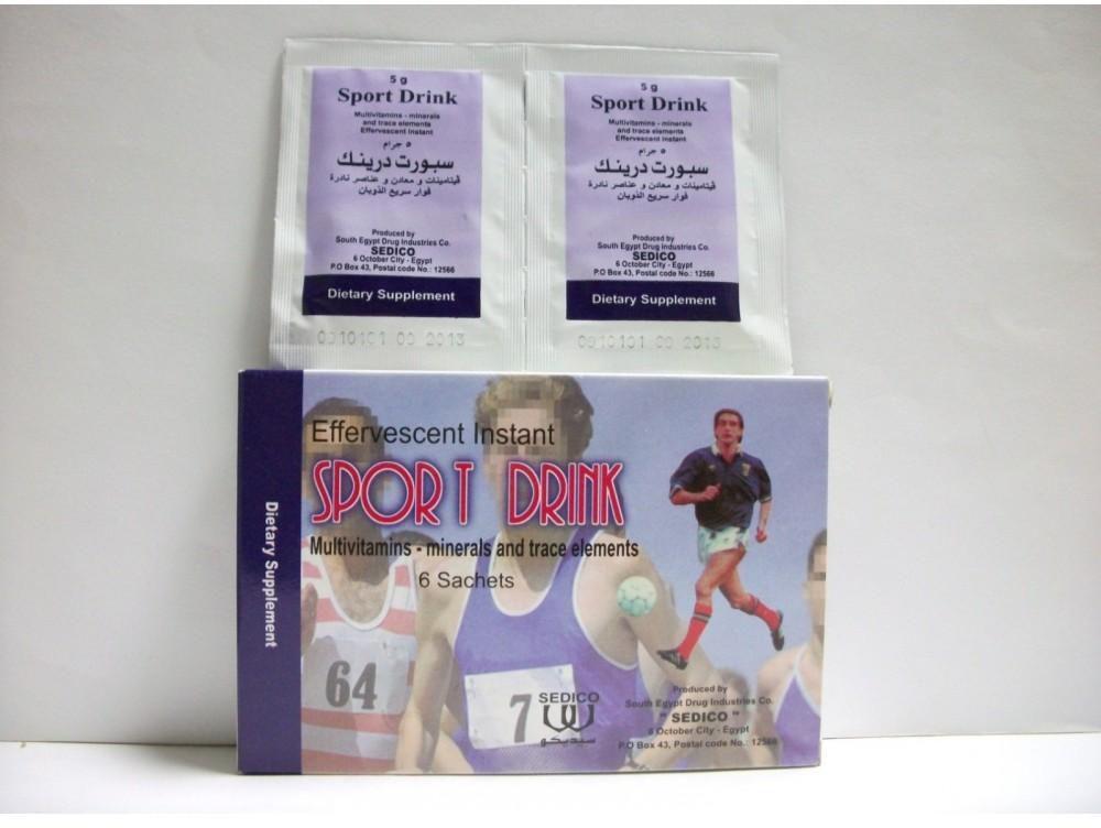 فوار سبورت درينك في حالات اداء مجهود جسمانى زائد مثل الرياضيين Sport Drink