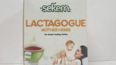 اكياس سيكم لاكتاجوج لعلاج عسر الهضم والام المعدة والانتفاخ Sekem Lactagogue
