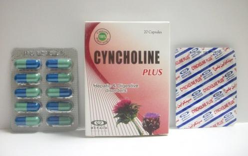 كبسولات سينكولين لحماية الكبد والحويصلة المرارية من الأمراض Cyncholine