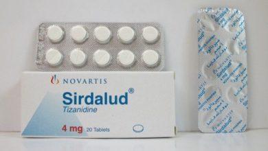 اقراص سيردالود مسكن لالام العضلات مرخي للعضلات ومضاد للتشنجات Sirdalud