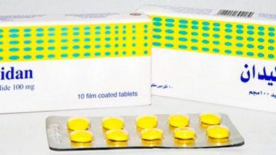 Photo of اقراص سوليدان لعلاج الام التهاب المفاصل الروماتويدى وألم الاسنان والصداع Sulidan
