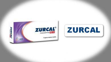 اقراص زوركال لعلاج الحموضة و الحرقان الذى يصيب الجهاز الهضمي ZURCAL