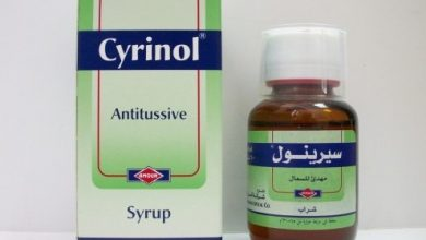 شراب سيرينول مهدئ للكحة وعلاج اعراض البرد و الانفلوانزا CYRINOL