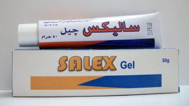 جل ساليكس مسكن عام للالام لعلاج التهابات الأوتار و الام تمزق الاربطة و الاوتار SALEX
