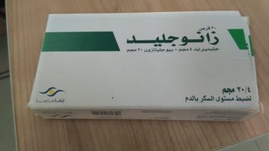 Photo of اقراص زانوجليد لعلاج مرض السكر النوع الثانى فقط ZANOGLIDE