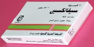كبسولات سيفاليكسين مضاد حيوي لعلاج التهاب الجيوب الأنفية والتهاب الحلق