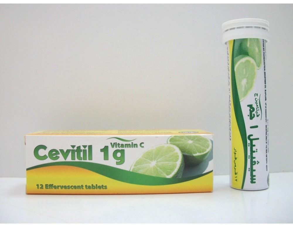 فوار سيفيتيل لعلاج نزلات البرد و الإنفلوانزا حيث يعمل على تقوية المناعة CEVITIL
