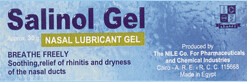 جل سالينول مرطب للأنف لتخفيف اعراض الحساسية والتهيج Salinol