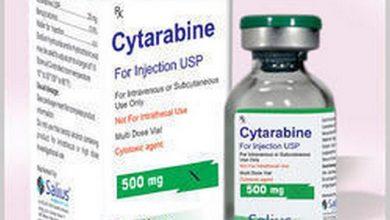حقن سيتارابين للقضاء على الأورام السرطانية و الاورام الليفية وسرطان الدم Cytarabine